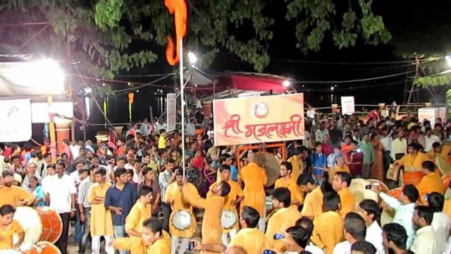 Shree Gajlaxmi Pathak Pune