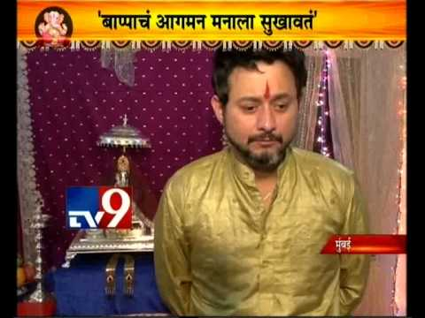 Swapnil Joshi Ganpati Celebration